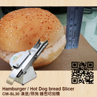 Hamburger Bread Slicer