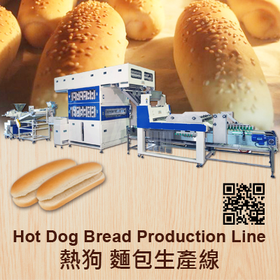 Hot-Dog-Bread-Production-Line