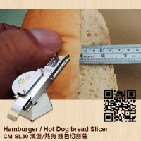 Hot Dog Bread Slicer CM-SL30