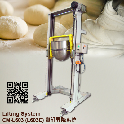 Lifting system CM-L603 L603E
