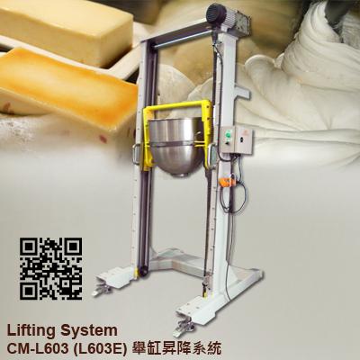 Lifting System CM-L603 CM-L603E