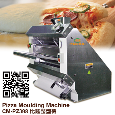 CM-PZ398_Pizza-Moulding-Machine_400x400