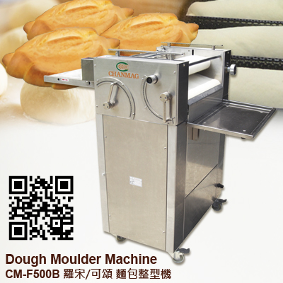 Dough Moulder-Machine CM-F500B