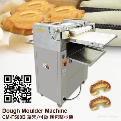 CM-F500B Moulder Machine