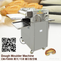 Dough-Moulder-Machine-CM-F500B_3