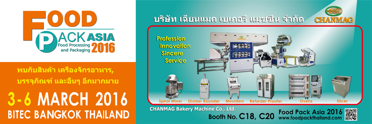 2016 Food Pack thailand show