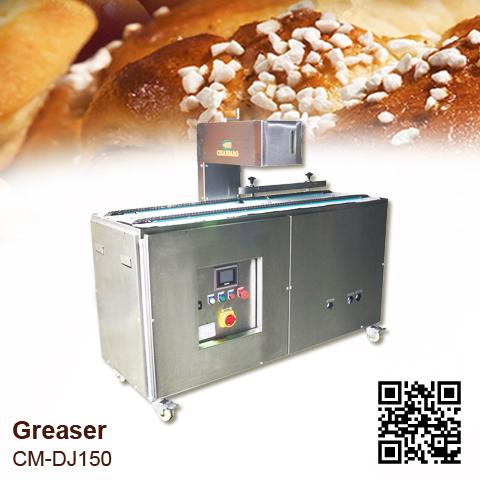 Greaser-CM-DJ150_Chanmag-Bakery-Machine_2020