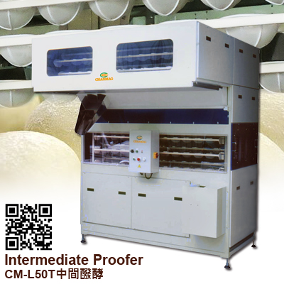 Intermediate Proofer CM-L50T