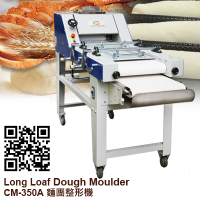 Long-Loaf-Dough-Moulder_CM-350A