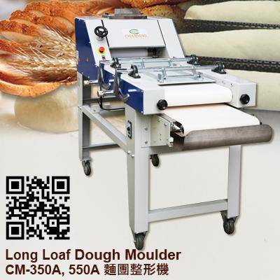 Long-Loaf-Dough-Moulder_CM-350A,-550
