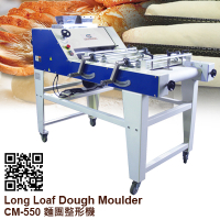 Long-Loaf-Dough-Moulder_CM-550