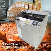 Bread-Slicer_CM-SL400_400x400