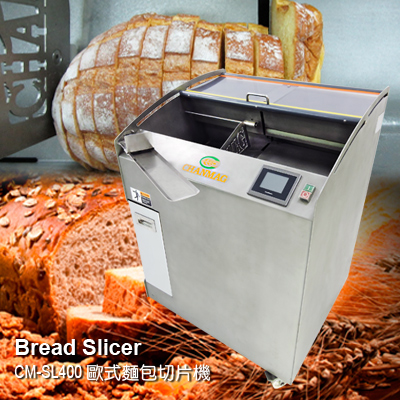 Bread-Slicer_CM-SL400
