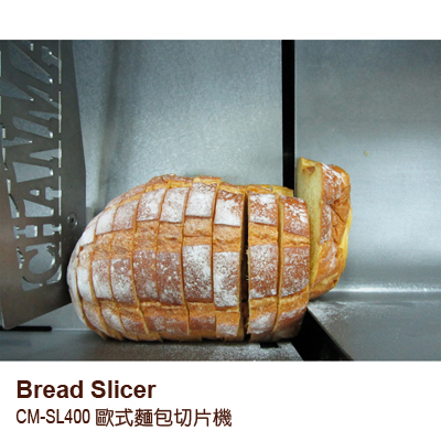 Bread Slicer_CM-SL400_cut-photo-1_400x400