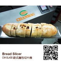 Bread-Slicer_CM-SL400_cut-photo-2_400x400
