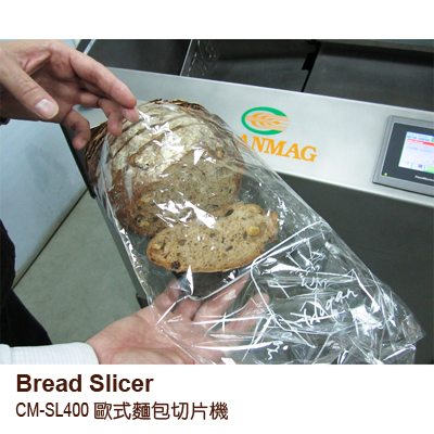Bread-Slicer_CM-SL400_cut-photo-3_400x400