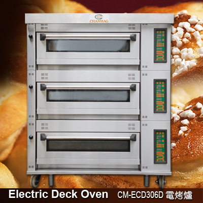Electric Deck Oven - Touch Panel