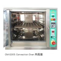 CM-G305_Convection-Gas-Oven_1000x1000