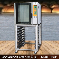Convection Oven_CM-406+Rack