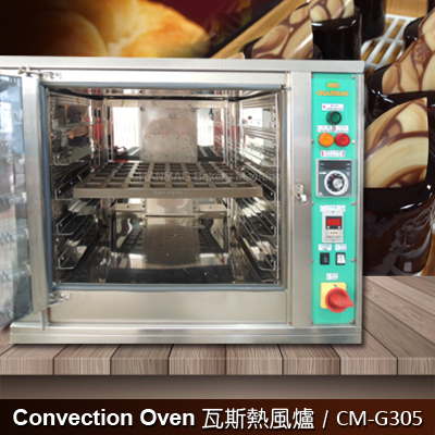 Convection Oven Gas Oven CM-G305
