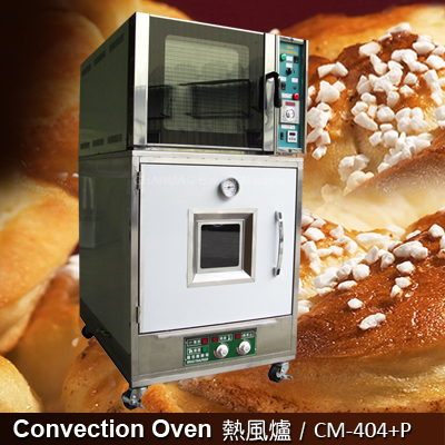Convection Oven CM-404 + Proofer