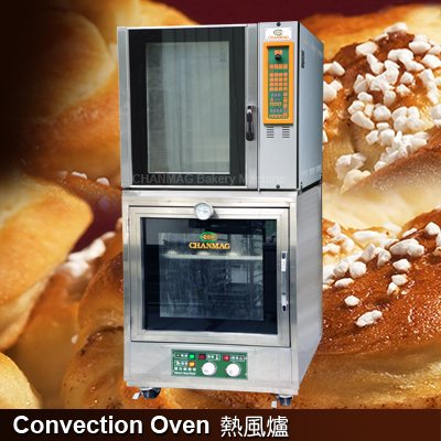 Convection Oven CM-406D + Proofer