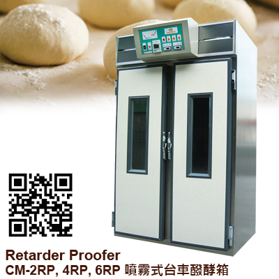 Dough-Rolling-Machine_Retarder-Proofer_CM-2RP,-CM-4RP,-CM-6RP