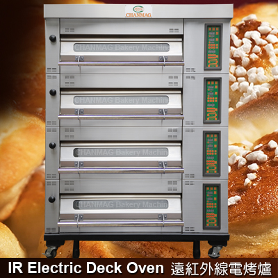 CM-ECD408D Electric Deck Oven - Touch Panel