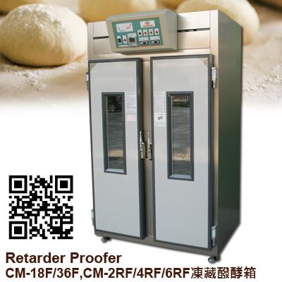 Retarder-Proofer CM-18F,36F,2RF,4RF,6RF