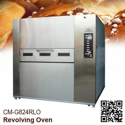 Revolving-Oven_CM-G824RLO