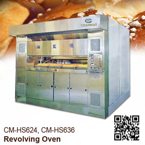 Revolving-Oven_CM-HS624,-CM-HS636_480x480