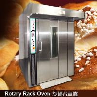 Rotary-Rack-Oven-旋轉台車爐_400x400