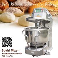 Spiral-Mixer_CM-120ADS_CHANMAG-Bakery-Machine_2021-5-6