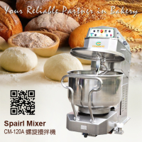 Spiral-Mixer_CM-120AS_CHANMAG-Bakery-Machine_480x480