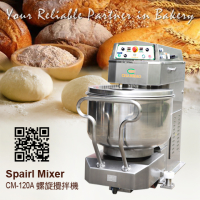 Spiral-Mixer_CM-120AS_CHANMAG-Bakery-Machine_close-cap_480x480