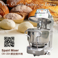 Spiral-Mixer_CM-120AS_CHANMAG-Bakery-Machine_open-cap_480x480