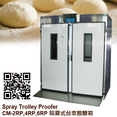 Spray-Trolley-Proofer_CM-2RP,4RP,6RP