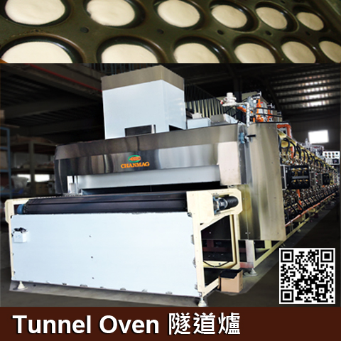 Tunnel-Oven_Chanmag Bakery Machine