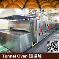 Tunnel-Oven_480x480_2018