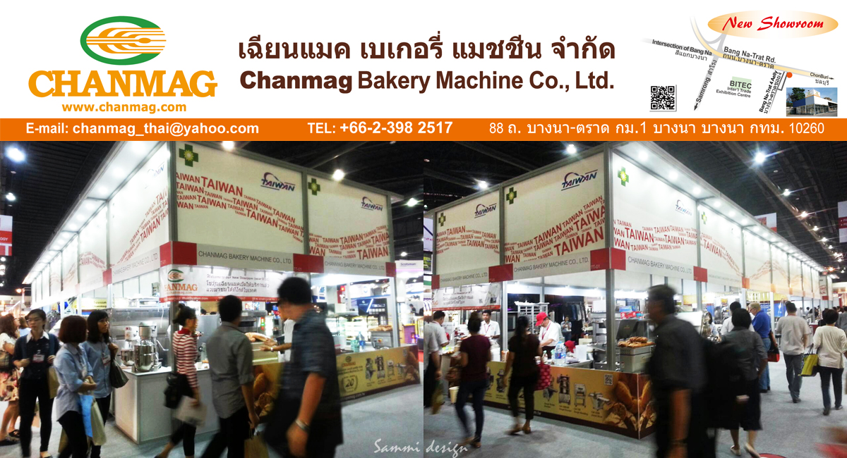Chanmag-Bakery-Machine_20160525_08