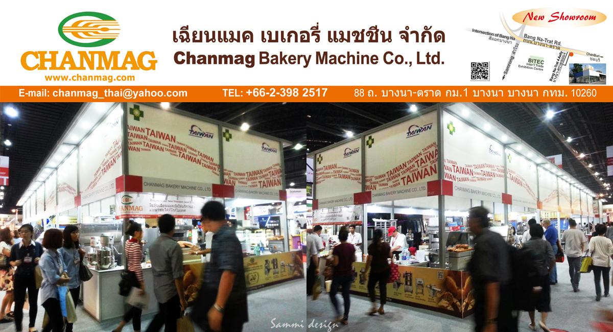 THAIFEX 2016, 泰國曼谷食品展