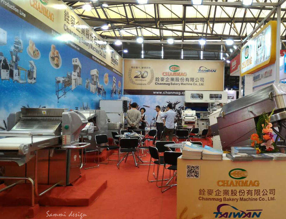 CHANMAG thank you visiting us at Bakery China 2016