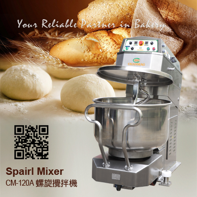 Spiral-Mixer_CM-120A_CHANMAG-Bakery-Machine_0518