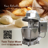 Twin-Twist-Mixer_CM-MT160S_CHANMAG-Bakery-Machine