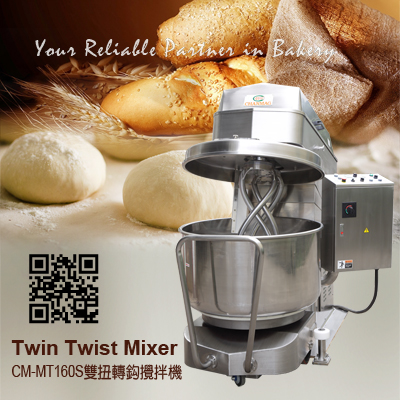 Twin-Twist-Mixer_CM-MT160S_CHANMAG-Bakery-Machine_0518