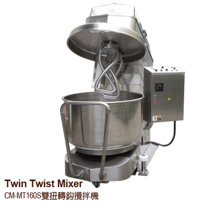 Twin-Twist-Mixer_CM-MT160S_CHANMAG-Bakery-Machine_step-1