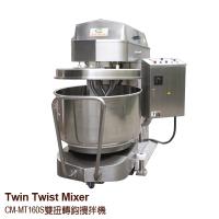 Twin-Twist-Mixer_CM-MT160S_CHANMAG-Bakery-Machine_step-3