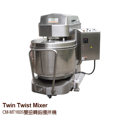 Twin-Twist-Mixer_CM-MT160S_CHANMAG-Bakery-Machine_step-3