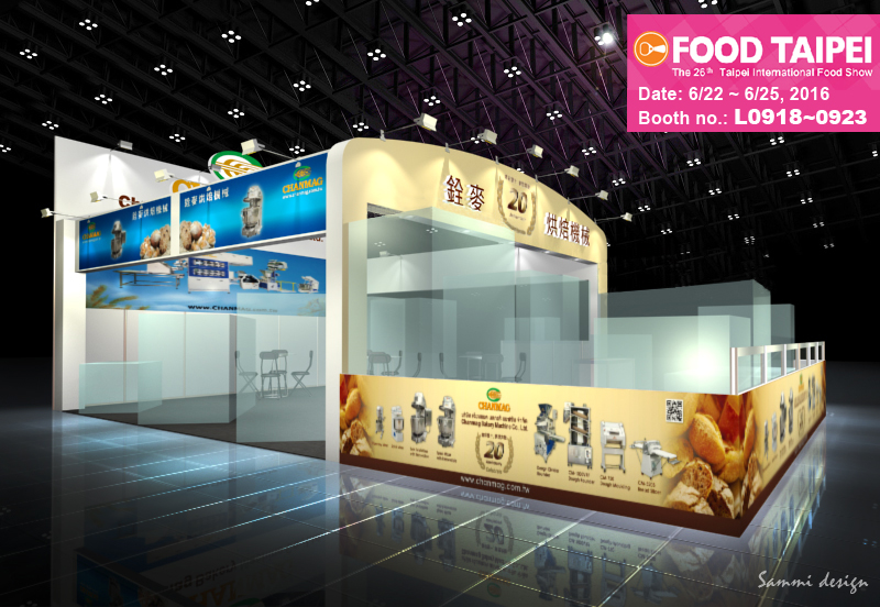 CHANMAG invitation you join us at Food Taipei 2016