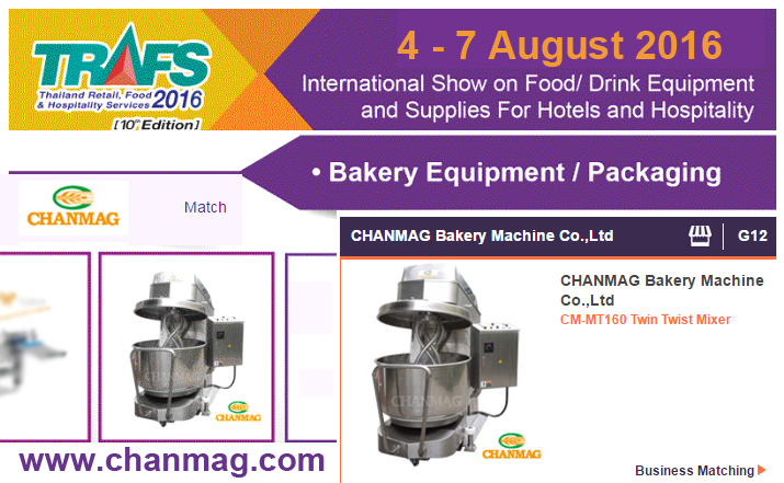 CHANMAG invitation you join us at TRAFS 2016